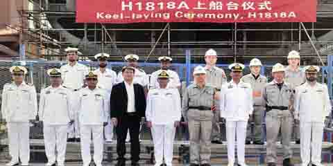 Keel laying ceremony of second type 054 A/P Frigate for  Pakistan Navy held at China