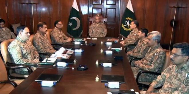Corps Commanders' Conference reviews latest situation arising from COVID-19