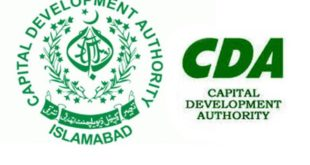 Senior CDA official retires after attaining the age of superannuation
