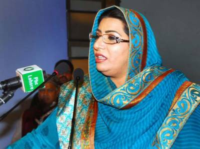Dr Firdous urges youth to register with Citizen Portal to help people in lockdown