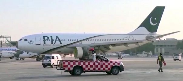 Two PIA flights carrying Canadians leave for Toronto from Lahore, Karachi