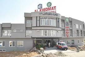 Al-Razi Hospital launches free online telemedicine service