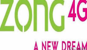 Zong 4G offers unlimited free connectivity to NDMA
