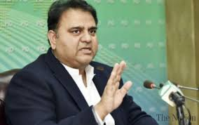 Moon sighting is no longer complex issue due to the latest technology, Fawad Ch