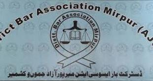 Mirpur DBA writes to Prime Minister Imran Khan: