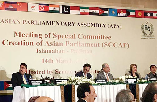 First Virtual Meeting of Asian Parliamentary Assembly (APA) held