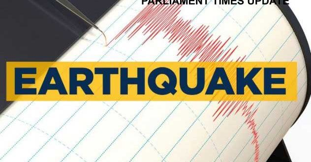 Mirpur AJK jolts as earthquake of mild intensity hit parts of  the area: