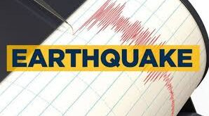 4.3 Magnitude earthquake shakes Mirpur AJK hitting parts of the area