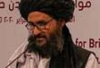 Taliban political chief meets with German Envoy