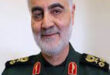 "US drone strike that killed Iran´s top general  Soleimani was ""unlawful"": UN expert"
