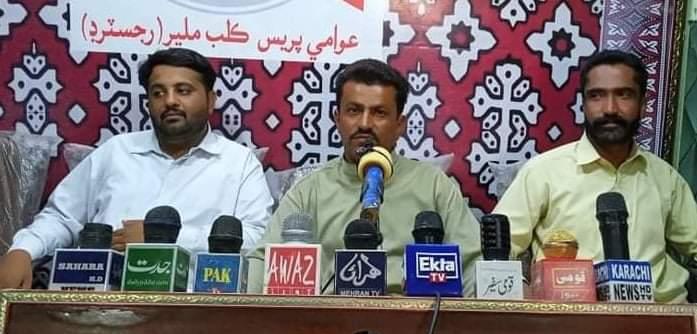 Abdul Ghafoor with SHO Notak Baloch try to encroach Pub Malir Village: Residents