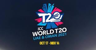 T20I World Cup: Team Pakistan leaves for Dubai